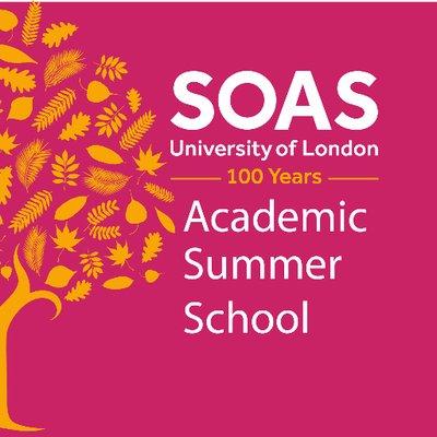 Summer School at SOAS University of London – Летняя школа SOAS Университета Лондона