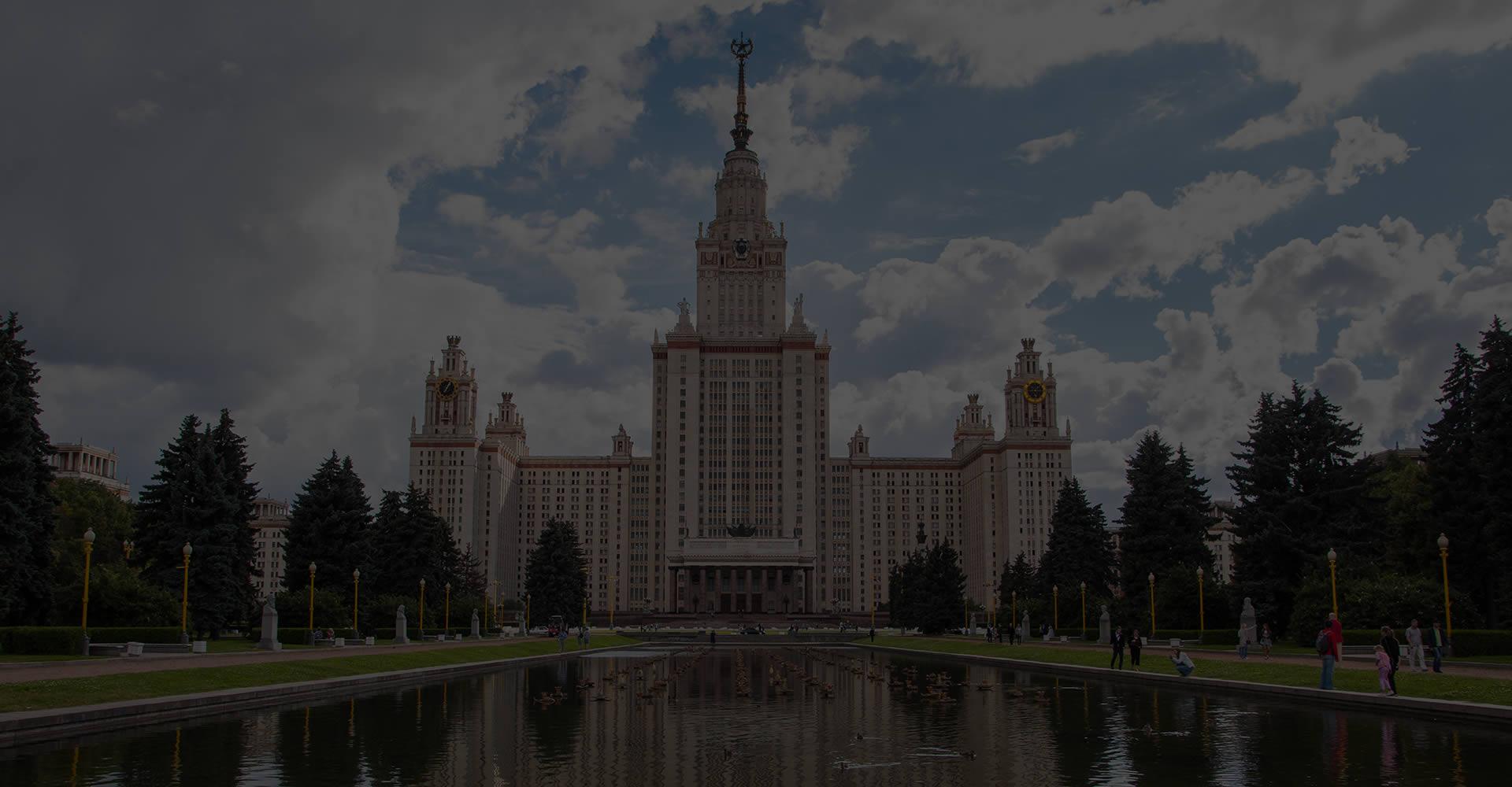 Летние школы для студентов факультета политологии МГУ